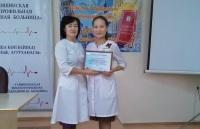 Собрание, посвящённое Дню Конституции Республики Казахстан
